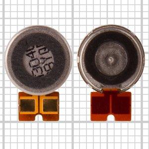 Vibrating Motor, ((10*3 mm))