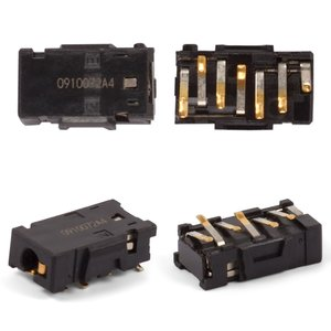 Handsfree Connector for Nokia 6700s, 6730c, 7020, 7510sn, E66, E71 Cell Phones