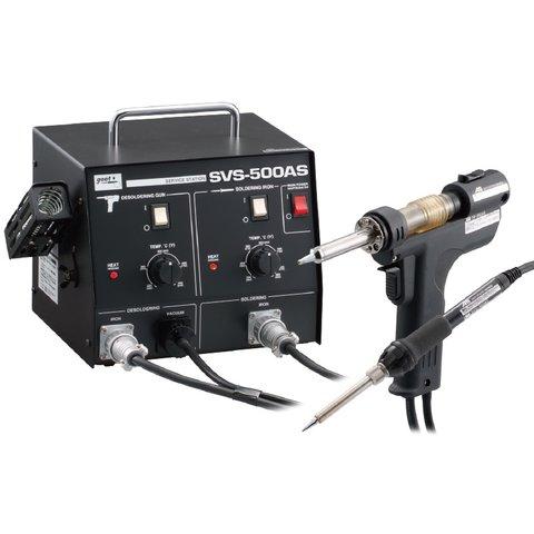 Демонтажна паяльна станція Goot SVS-500AS